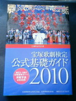 201003301255001