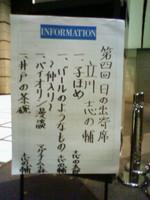 201205312111000